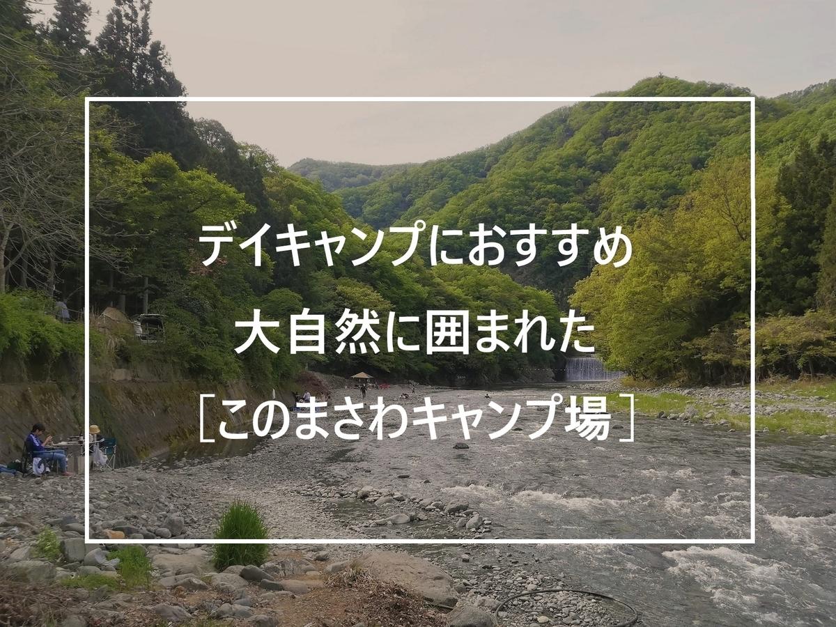 f:id:japantk:20190505213843j:plain