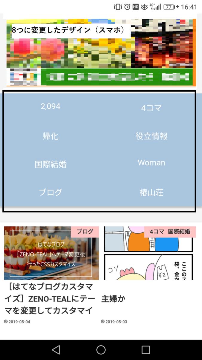 f:id:japantk:20190507165241p:plain