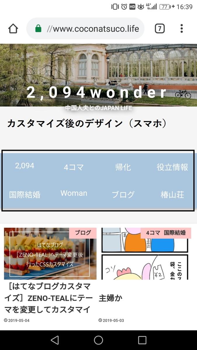 f:id:japantk:20190507165425p:plain