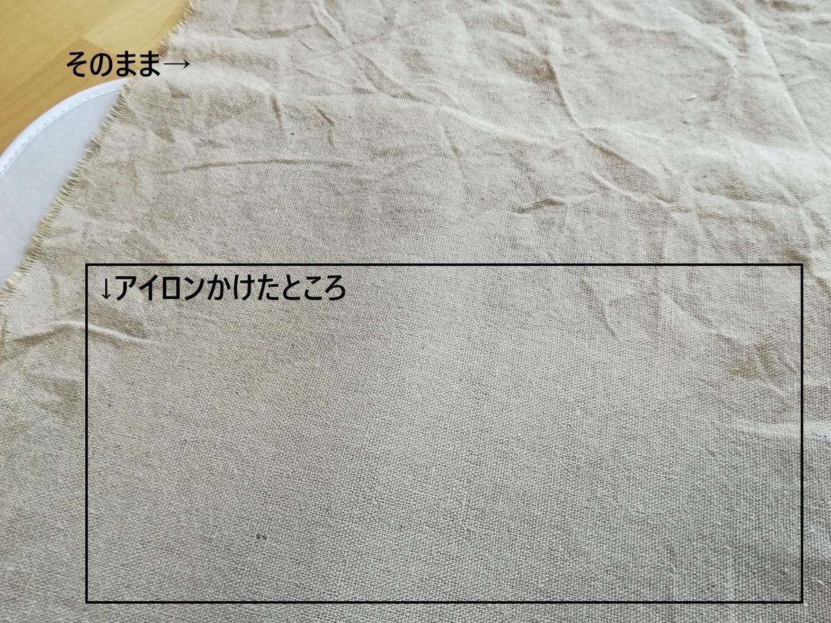 f:id:japantk:20190514095731j:plain