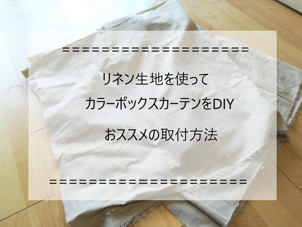 f:id:japantk:20190514111924j:plain