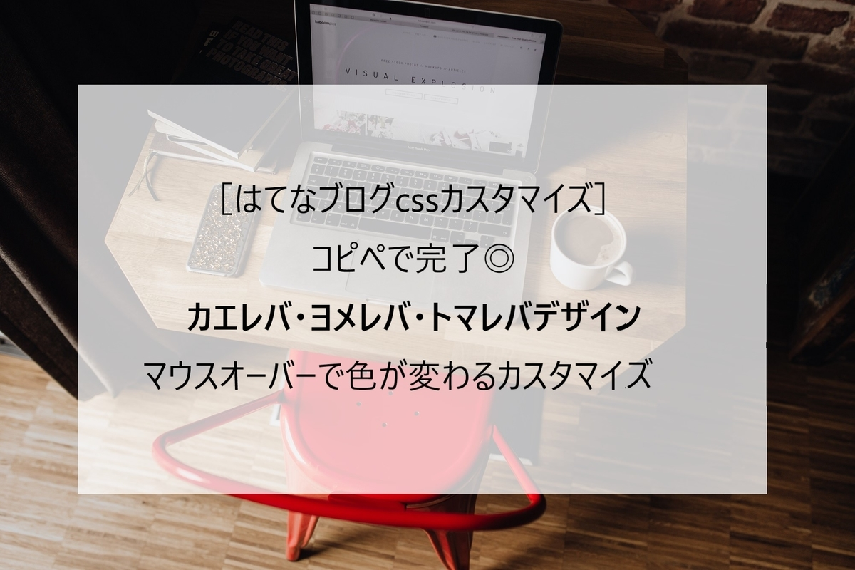 f:id:japantk:20190515134544j:plain