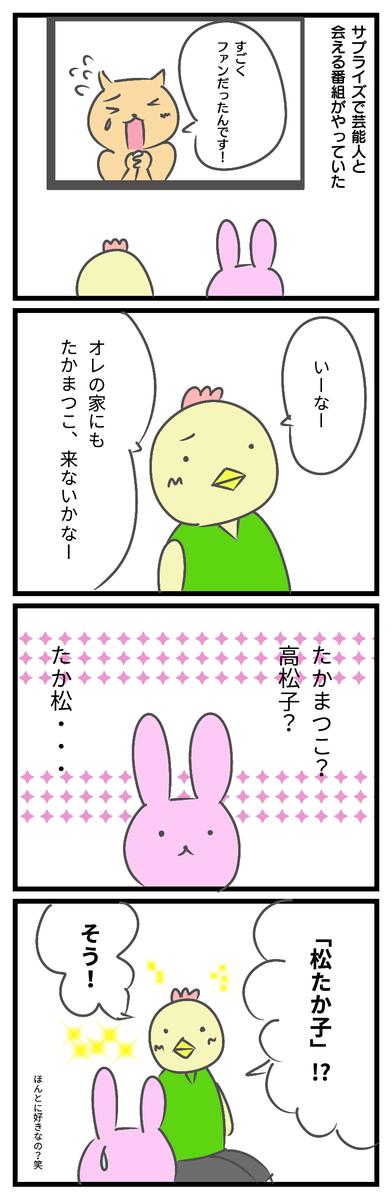 f:id:japantk:20190518173139p:plain