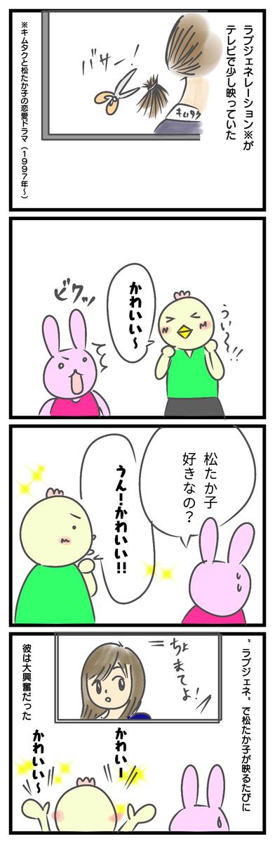 f:id:japantk:20190518173406p:plain