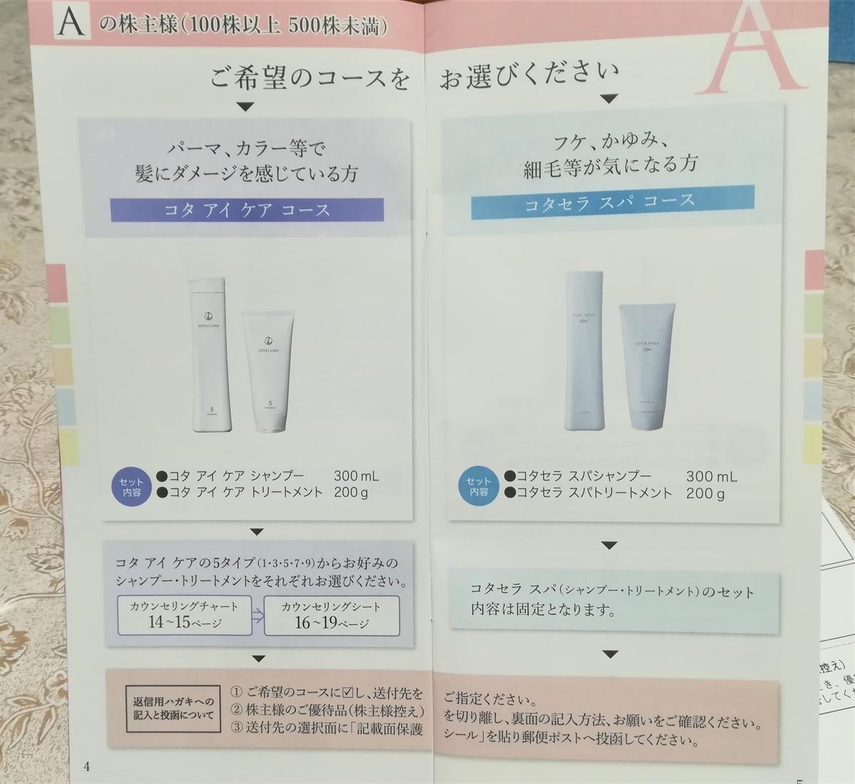 f:id:japantk:20190528101131j:plain