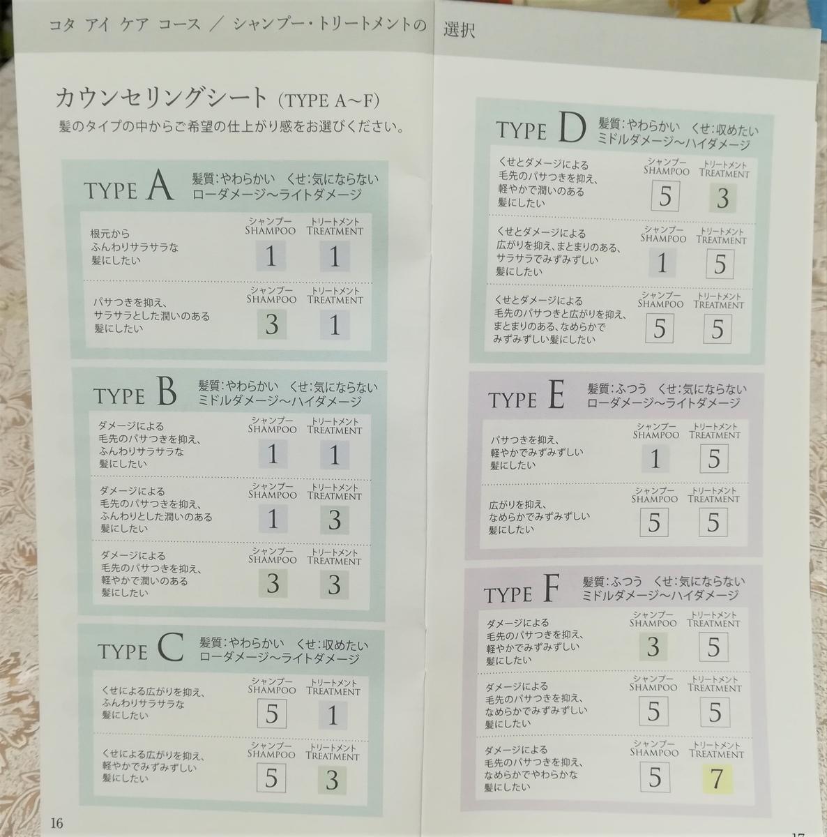 f:id:japantk:20190528101359j:plain
