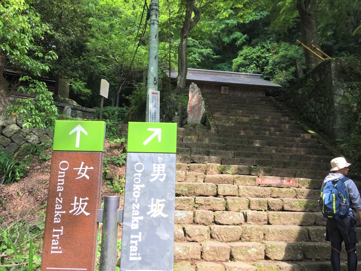 f:id:japantk:20190604131821j:plain