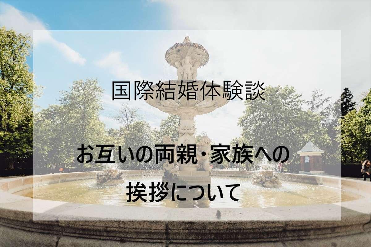 f:id:japantk:20190607141525j:plain