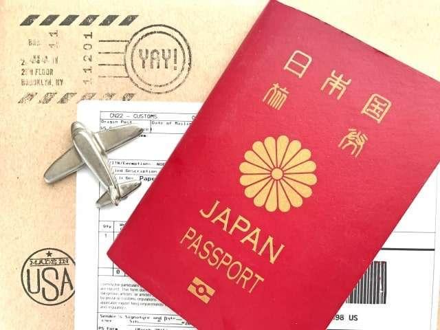 f:id:japantk:20190607142235j:plain