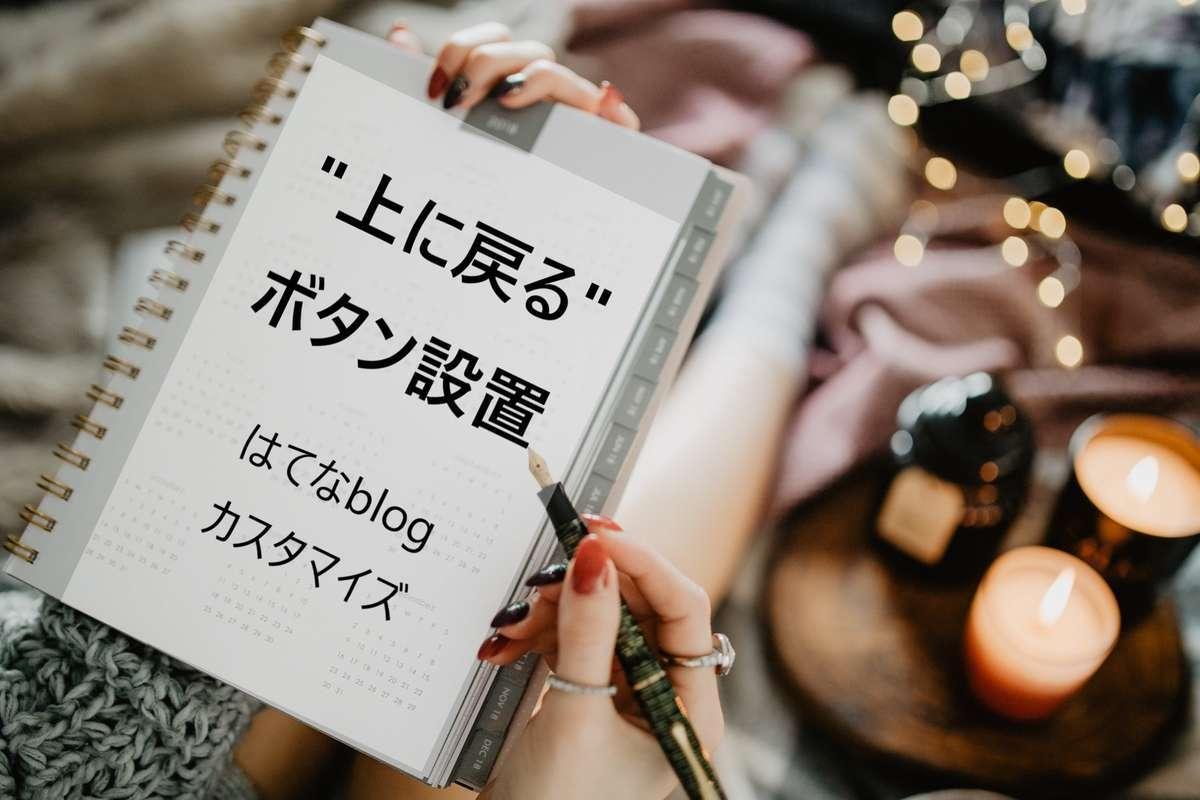 f:id:japantk:20190607143037j:plain