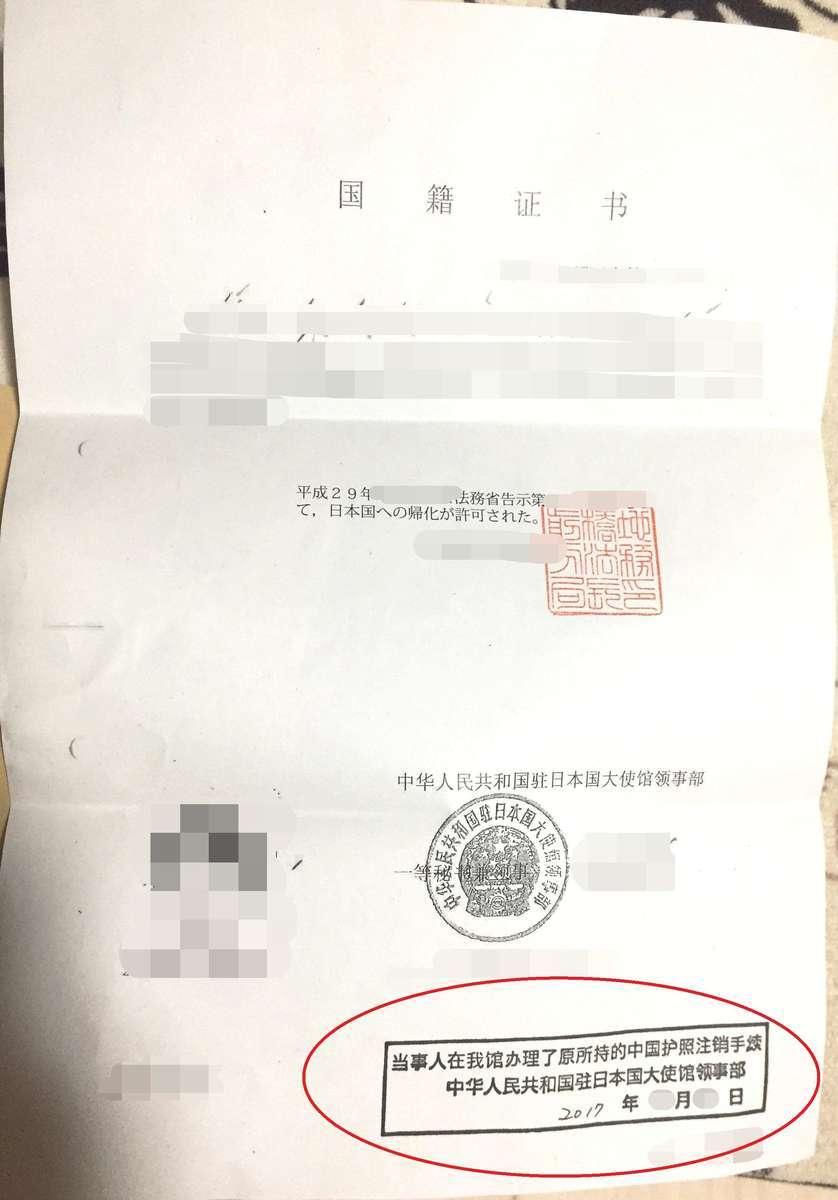 f:id:japantk:20190607145938j:plain