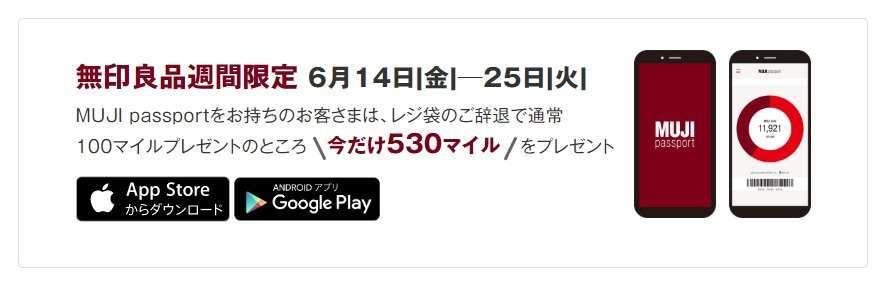 f:id:japantk:20190614132816j:plain