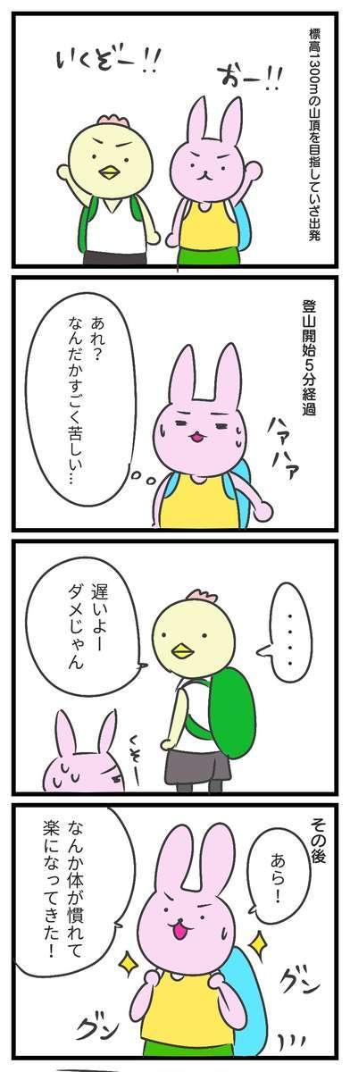 f:id:japantk:20190617221550j:plain