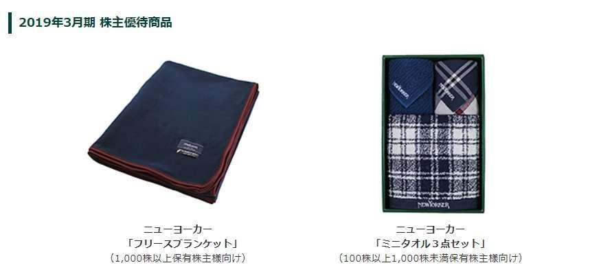 f:id:japantk:20190708110942j:plain