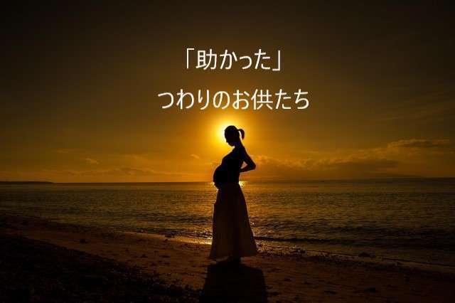 f:id:japantk:20190709145057j:plain