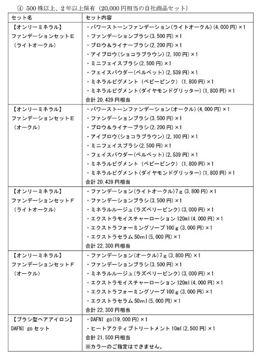 f:id:japantk:20190730113209p:plain