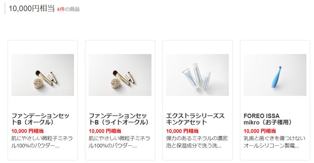 f:id:japantk:20190730125810p:plain