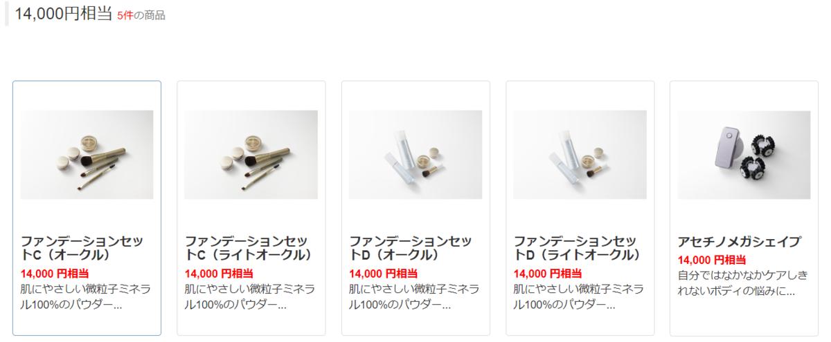 f:id:japantk:20190730131115p:plain