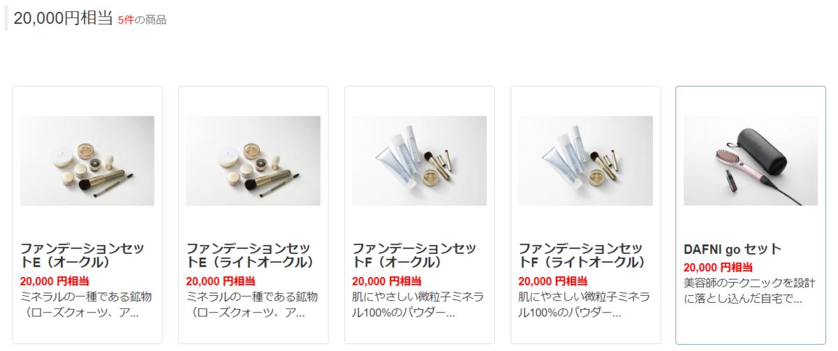 f:id:japantk:20190730131433p:plain