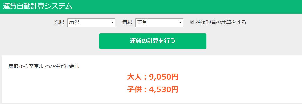 f:id:japantk:20190816141116p:plain