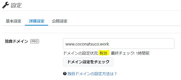 f:id:japantk:20190830171824p:plain