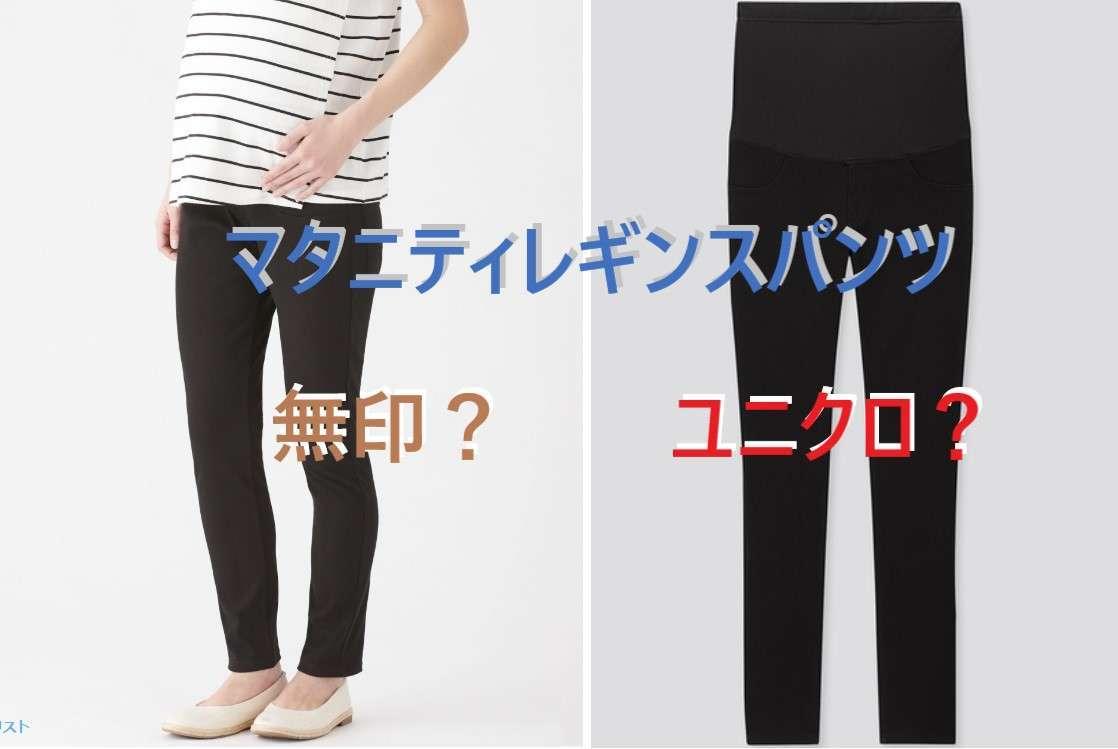 f:id:japantk:20190904133119j:plain