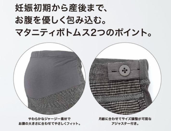 f:id:japantk:20190904133312p:plain
