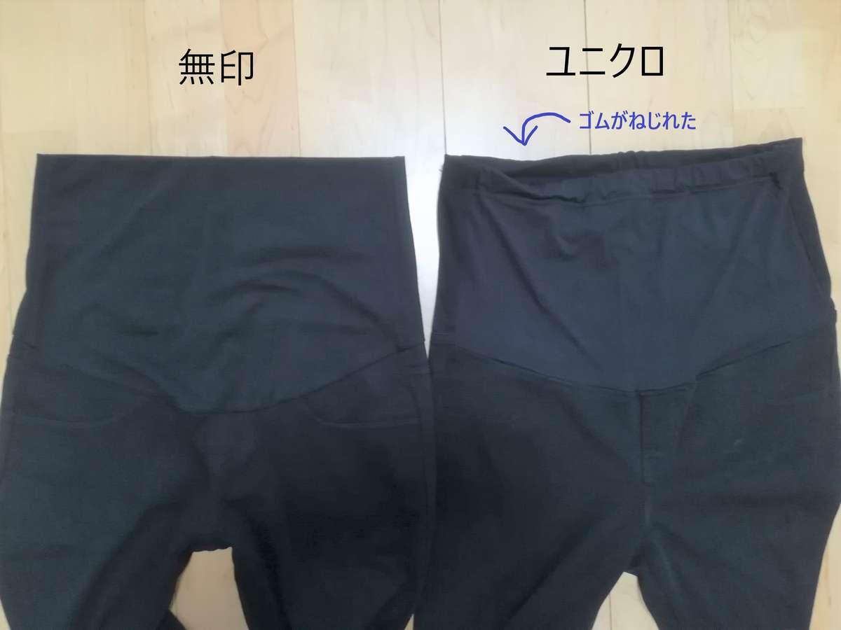 f:id:japantk:20190905114843j:plain