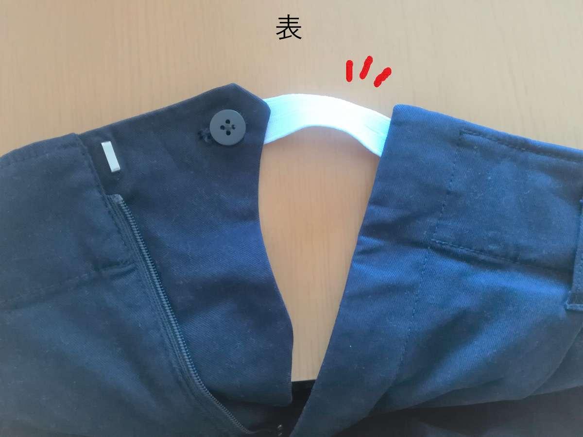 f:id:japantk:20190909135354j:plain