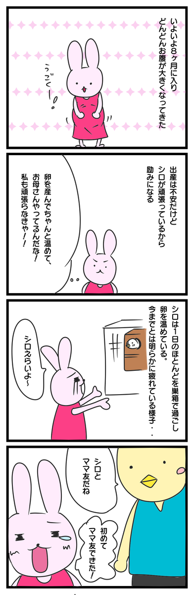 f:id:japantk:20191212211016p:plain