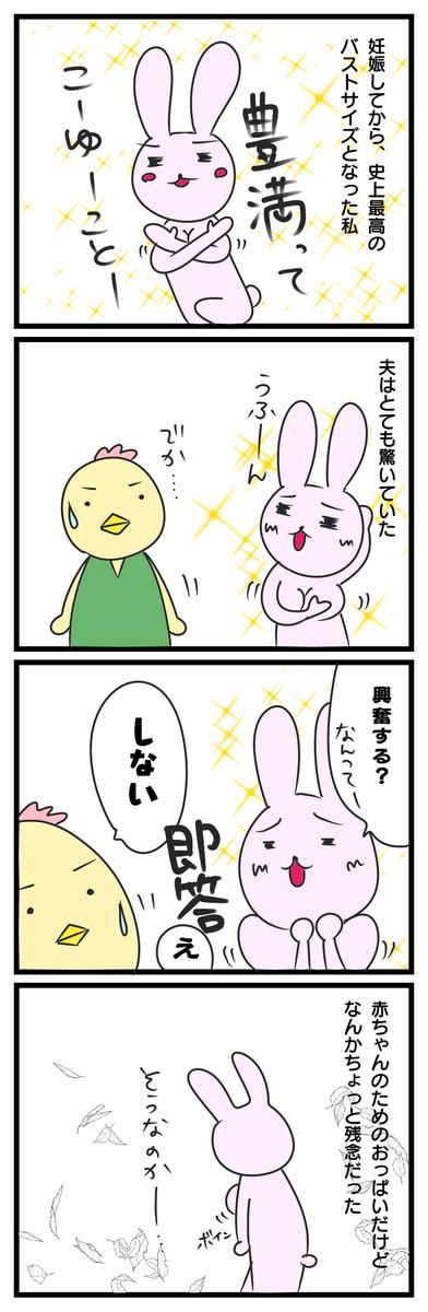 f:id:japantk:20191212211043p:plain
