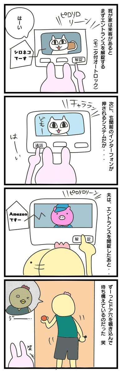 f:id:japantk:20191212211105p:plain