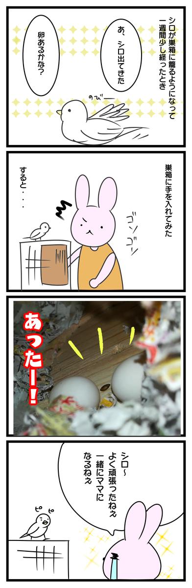 f:id:japantk:20191212212808p:plain