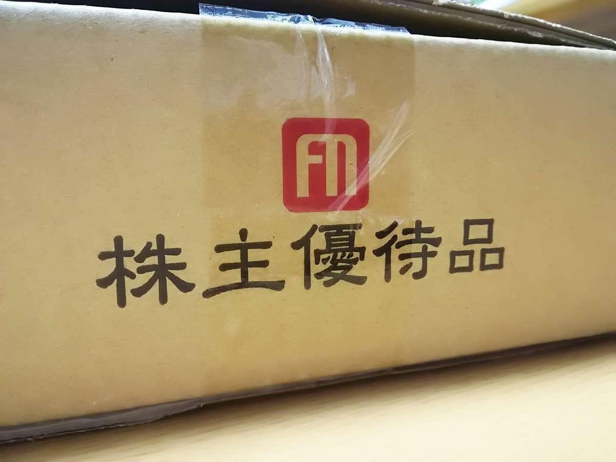 f:id:japantk:20200613182717j:plain