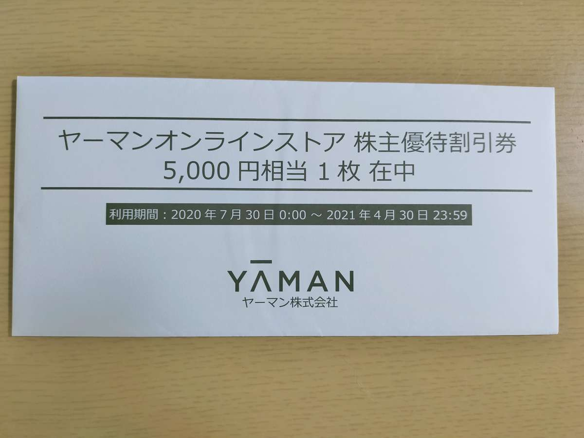 f:id:japantk:20200804143754j:plain