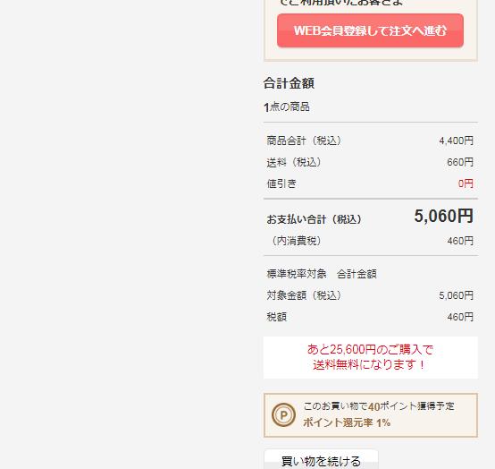 f:id:japantk:20200804144617p:plain