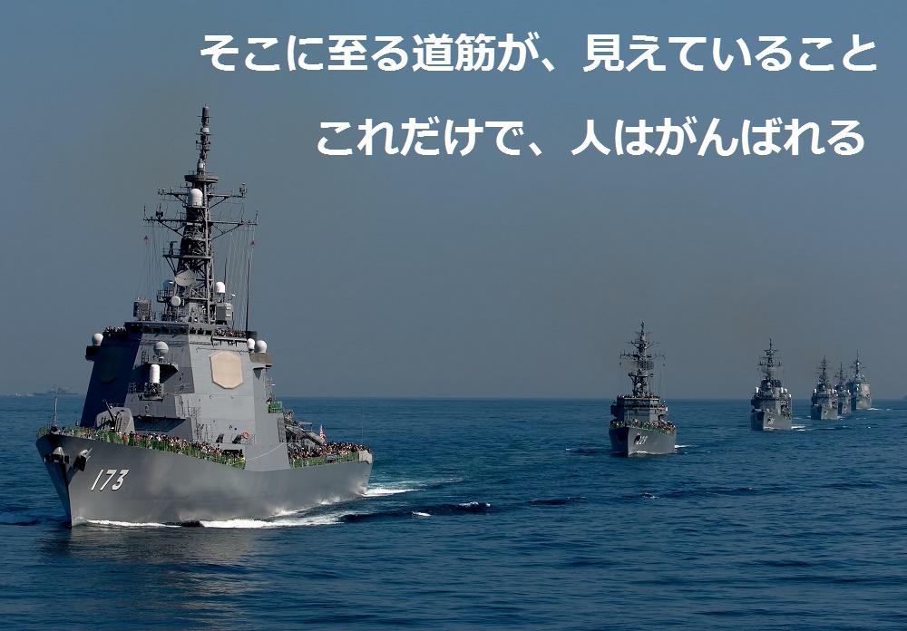 f:id:japantn:20160807134935j:plain