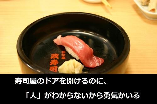 f:id:japantn:20160807185844j:plain