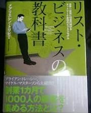 f:id:japantn:20160815115055j:plain