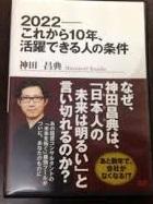f:id:japantn:20160816143034j:plain