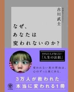 f:id:japantn:20160822060129j:plain