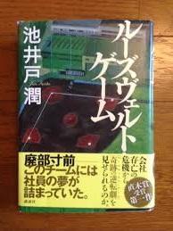 f:id:japantn:20160909065537j:plain
