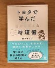 f:id:japantn:20161118134517j:plain