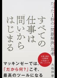 f:id:japantn:20161122065659j:plain