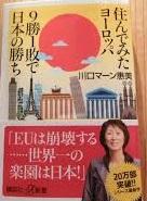 f:id:japantn:20161212081204j:plain