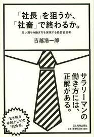f:id:japantn:20161215081901j:plain