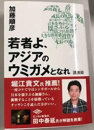 f:id:japantn:20161215224214j:plain