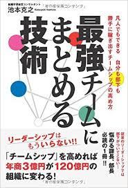 f:id:japantn:20161219064832j:plain