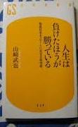 f:id:japantn:20161221073351j:plain