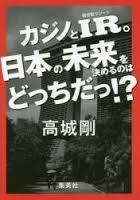 f:id:japantn:20161222064545j:plain